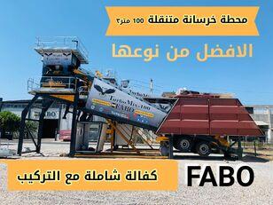 FABO TURBOMIX-100 محطة الخرسانة المتنقلة الحديثة planta de hormigón nueva